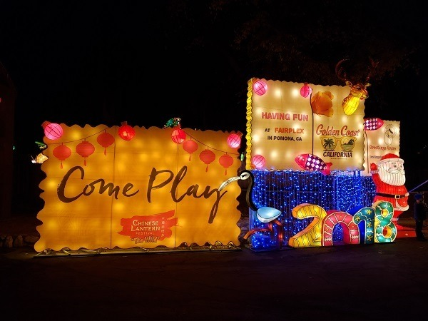 Picture of Come Play 2018 Fairplex lighted sign at the Magical Chinese Lantern Festival at the Pomona Fairplex